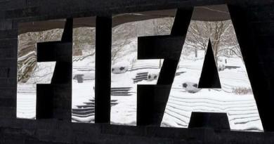 الفيفا يعاقب الاتحاد المصري لكرة القدم