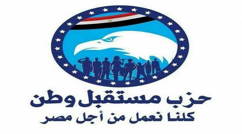 محافظ الشرقية يشهد احتفالية تدشين المقر الجديد لحزب مستقبل وطن