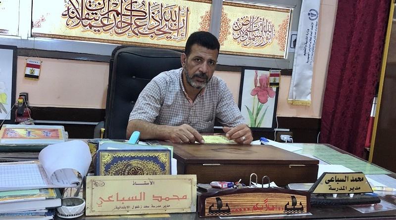 """محمد السباعي ل""""التلغراف"""": نجاح المدرسة وتميزها نتيجة للعمل الجماعي وتكاتف الجميع"""