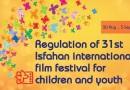 مهرجان سينما الأطفال واليافعين بايران … مشروع خلاّق لتنشئة جيل الصغار