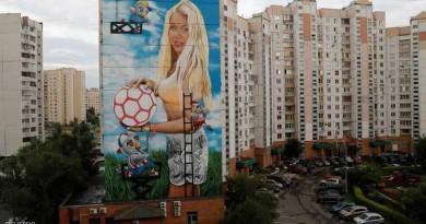 جدارية الزوجة تثير الجدل في مونديال روسيا