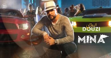 الدوزى يتصدر تصنيف «فوربس» لأشهر نجوم الغناء العرب في العالم