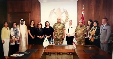 العبسي تلتقي قائد الجيش اللبناني مع مجلس المرأة العربية