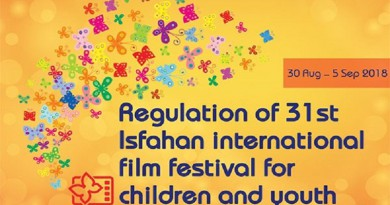 مهرجان أفلام الأطفال الايراني: تقلبات العملة لن تؤثر على المهرجان