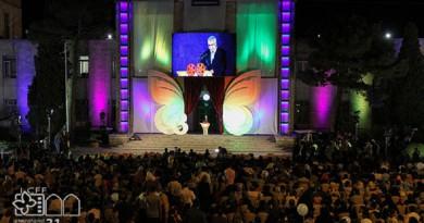 مهرجان أفلام الأطفال الدولي الـ31 يبدأ أعماله في اصفهان