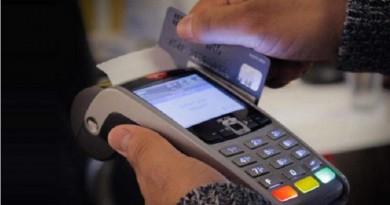 خبراء يحذرون من ثغرات أجهزة الدفع الإلكتروني