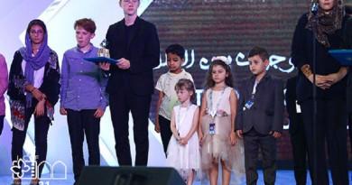 مهرجان أفلام الأطفال الدولي يختتم دورته الـ31 باصفهان