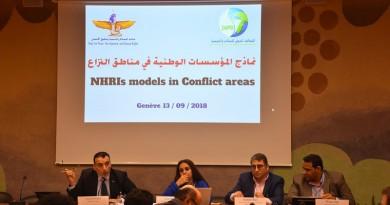 ماعت والتحالف الدولي يناقشان دور المؤسسات الوطنية في مناطق النزاع