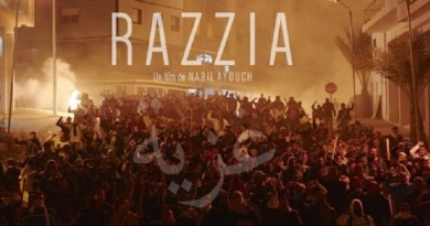 سحب ''غزية'' من مهرجان حيفا السينمائي