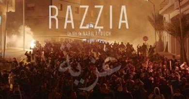 Retrait de « Razzia » du festival de Haïfa