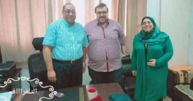 لقاء تدريبي لهيئة التفتيش الصيدلي بالادارة المركزية لشئون الصيدلة -بالقاهرة