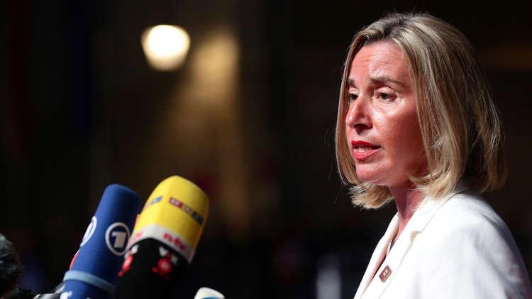"""رغم انسحاب واشنطن: دول """"الخماسية"""" تؤكد تمسكها بالاتفاق النووي مع إيران"""