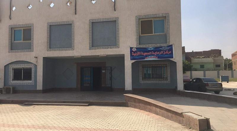 أهالى الصف يطالبون بإفتتاح مستشفى الاخصاص بشكل كامل بدلا من عملها كمركز طب اسرة