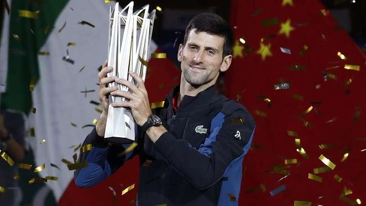 دجوكوفيتش يحرز لقبه الرابع في شنغهاي