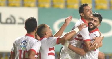الزمالك يبلغ ربع نهائي كأس مصر بشق الأنفس
