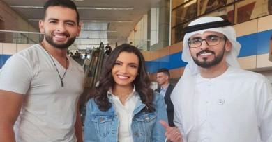 """أمينوكس يمثل المغرب في """" منتدى شباب العالم """" بمصر"""