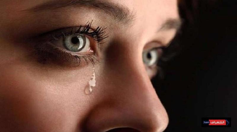 """لحياة خالية من الإجهاد""""البكاء عوضا عن الضحك"""""""