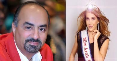 ملكة جمال العرب للكون تنطلق من أمريكا عام 2020