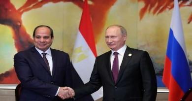 السيسي يصل موسكو في زيارة رسمية تستغرق 3 أيام