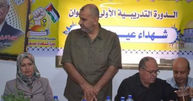 حركة فتح تواصل تنفيذ برنامجها التدريبي في المحافظات الجنوبية