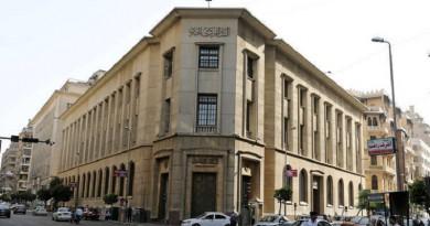 مصر تطبع أضخم كمية من النقود لأول مرة منذ 2011