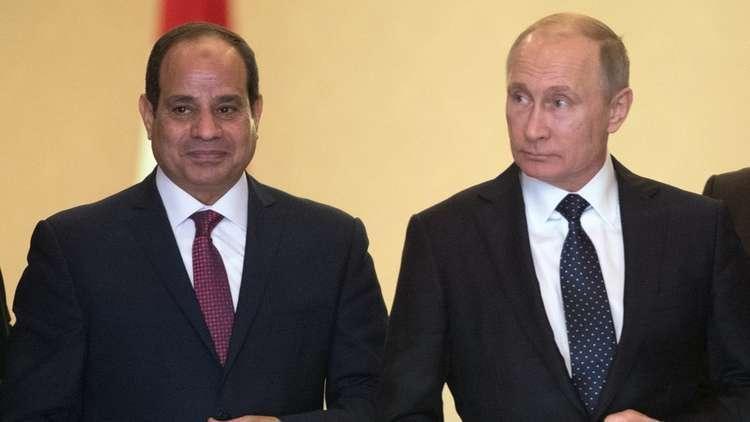 مرسوم رئاسي روسي بشأن العلاقات مع مصر