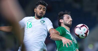 العراق يفرط في الفوز على السعودية في البطولة الرباعية