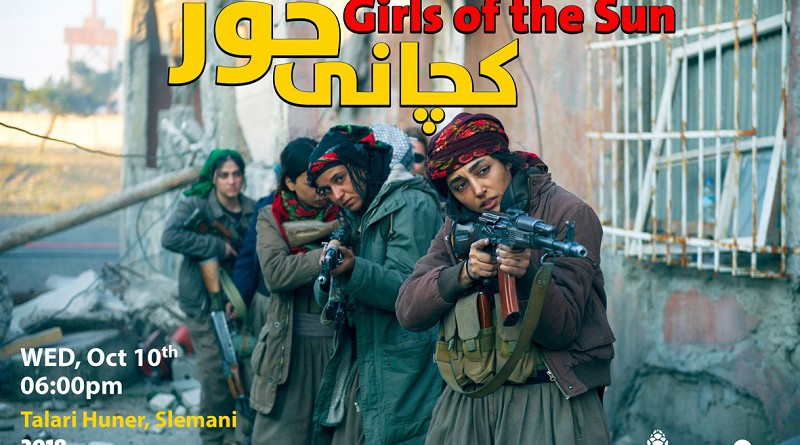 """Girls of the Sun"" starring Golshifteh Farahani to open Slemani International Film Festival"