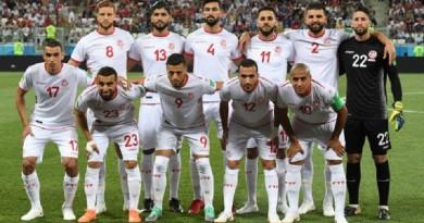 تونس تقتنص الصدارة بفوز ثمين على النيجر