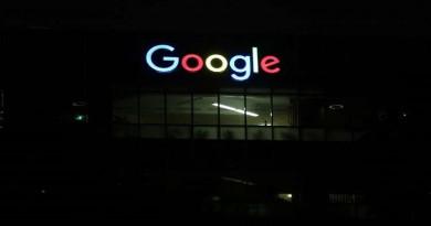 جوجل ستفاجئ المستخدمين في مؤتمرها غدا