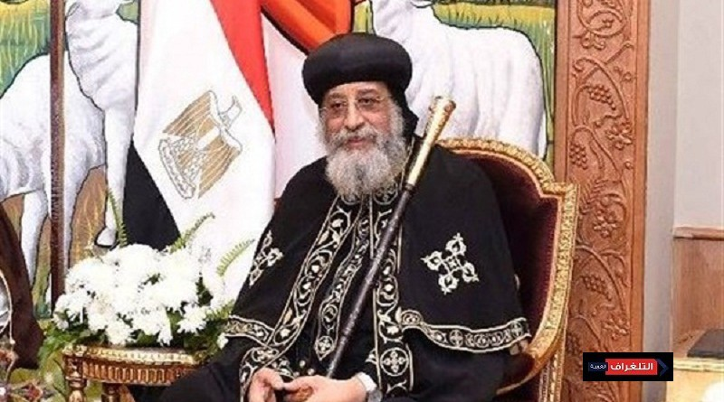 بالفيديو.. البابا تواضروس الثاني: شهداء ليبيا تم تسجيلهم في أيقونة الكاتدرائية