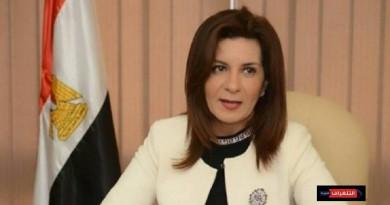وزيرة الدولة للهجرة : نتابع قضية مقتل الصيدلي المصري في السعودية