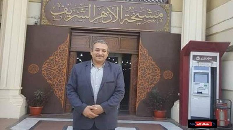 عبدالله حسين وكيلا لمنطقة الشرقيه الأزهرية