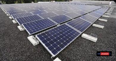معلومات عن أول خلية شمسية