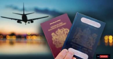برنامج الجنسية من خلال الاستثمار في مولدوفا يفتح أبوابه لقبول الطلبات