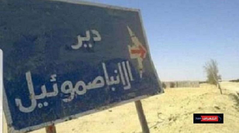 بالفيديو .. القبض على شخصين مسلحين حاولا قتل أهالي شهداء طريق دير الأنبا صموئيل