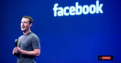 مطالبات باستقالة مؤسس فيسبوك