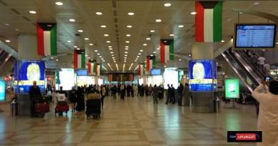 شاهد مطار الكويت واثار السيول