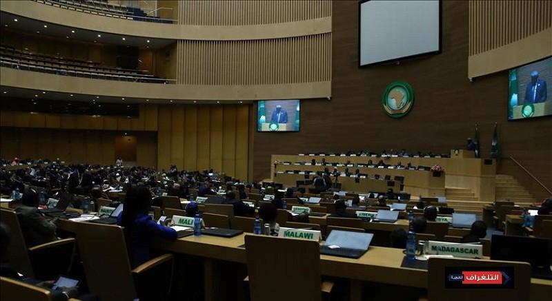 انطلاق اجتماعات المجلس التنفيذي للاتحاد الإفريقي