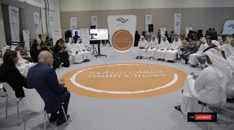 Aqdar World Summit Concludes with Recommendations on Human Empowerment