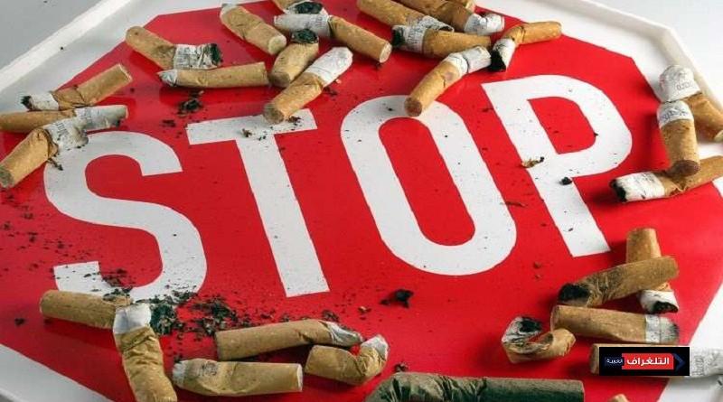 تعرف علي أفضل وقت للإقلاع عن التدخين