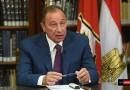 الاتحاد السعودي يعلن تأجيل السوبر المصري السعودي