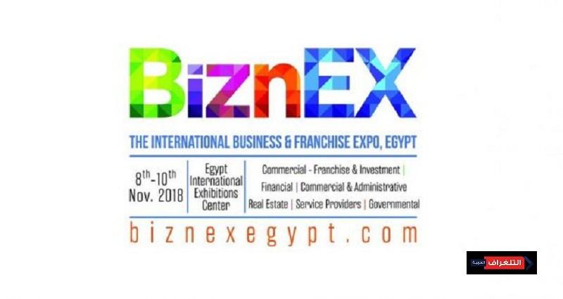 20سيدة أعمال سعودية ووفد إماراتي يشاركون في أضخم معرض للتوكيلات التجارية بمصر