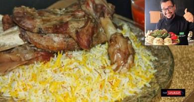هشام باعشن يكشف لكم عن أفضل الطرق لطهو المندي