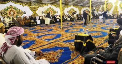 """مؤتمر شعبي بعنوان """" عنوان السلام الشامل """" للتمهيد لمصالحة بين القبائل الليبية"""