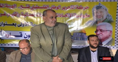 فتح بغزة : قادرون على تجاوز كل الصعاب والمحن