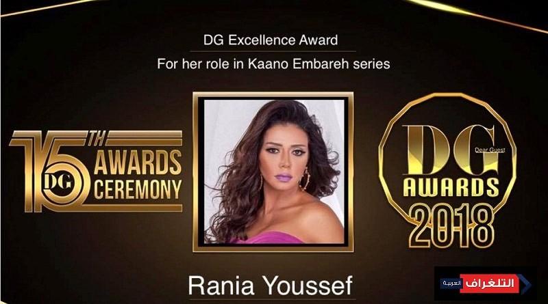 """رانيا يوسف تثير الجدل من جديد بـ""""هوت شورت"""" أصفر"""