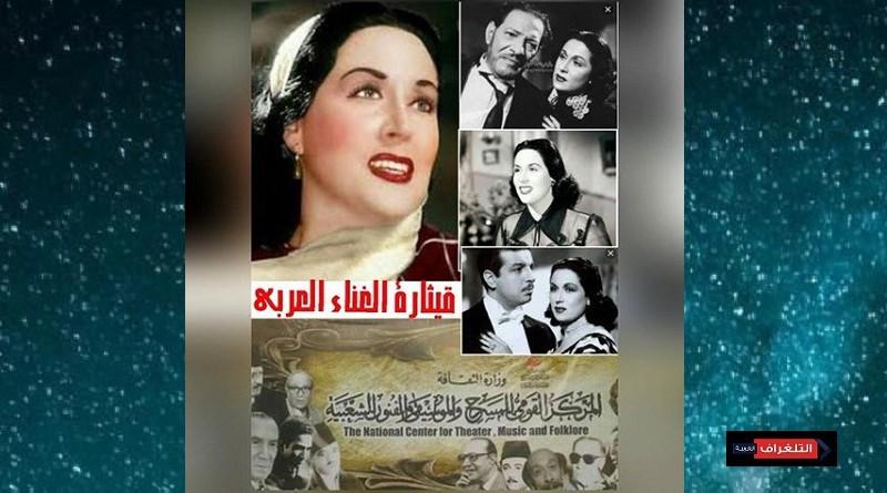 الاثنين القادم..احتفالية كبرى بمناسبة مئوية ميلاد ليلى مراد