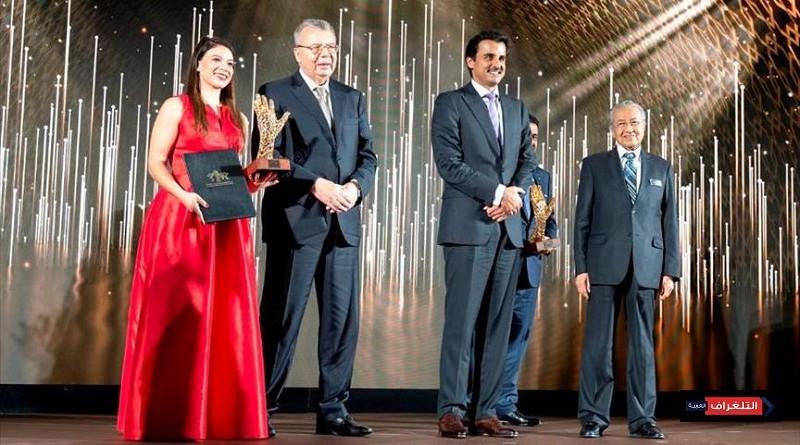 """قطر تكرم الفائزين بـ """"جائزة تميم بن حمد لمكافحة الفساد"""""""
