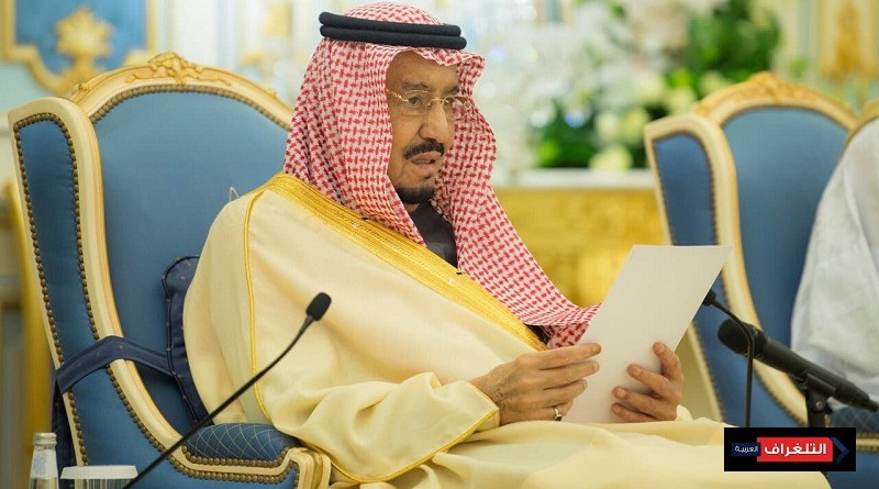 Saudi Arabia Agrees to Finance Rebuilding of Syria - Trump